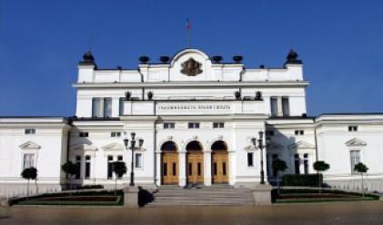 Парламентът плаща 257 000 лв. за хигиенни материали