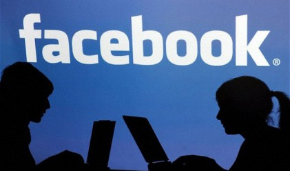 Колко българи ползват Facebook