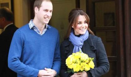Защо Уилям и Кейт никога не се държат за ръце?