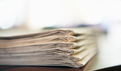 283 вестника са издадени у нас през 2015 г.