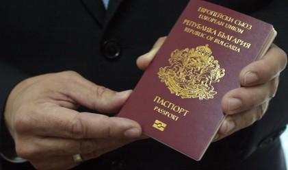 62 049 чужди граждани с български паспорти за пет години