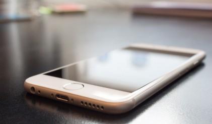 Следващият iPhone няма да е много по-различен от предшествениците