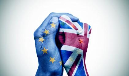 Какво ще се случи утре, ако Великобритания остане в ЕС?