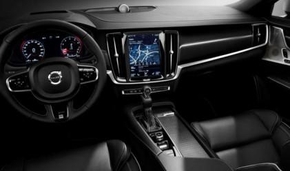 Новите модели на Volvo са едновременно спортни и луксозни