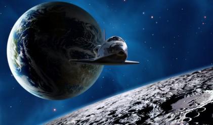 Туристически полет в Космоса - над 40 млн. лв.