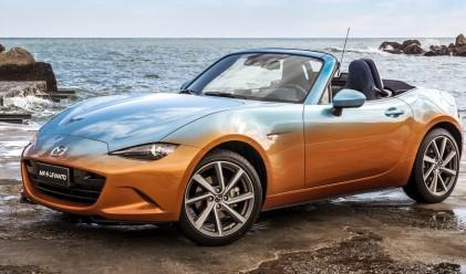 Тази Mazda ще ви спре дъха. Буквално