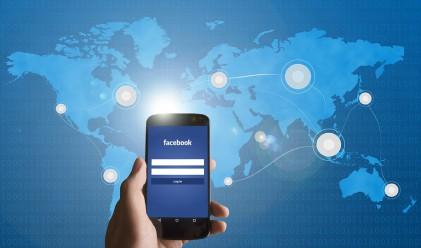 Facebook следи местонахождението ви, за да ви предлага приятели