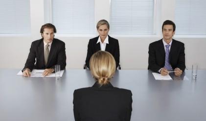 Новата работа не е за вас, ако чуете това на интервюто