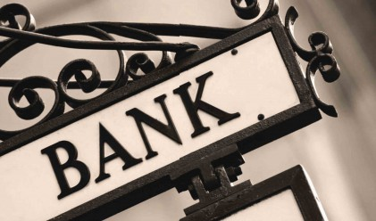 Ще продължат ли да се понижават лихвите по кредитите