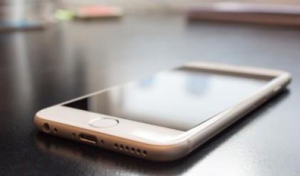Колко ще струва новият iPhone 7