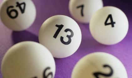 Джакпот от 450 млн. долара в американската лотария
