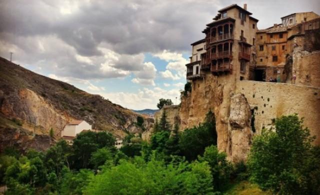 Това е един от най-забележителните градове в Испания