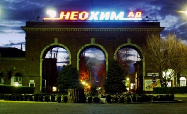 Акционерите на Неохим ще гласуват за дивидент от 3.3 млн. лв.