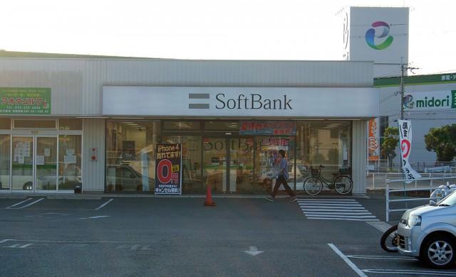 Softbank купи бизнеса с роботи на Google