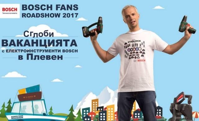 Бош раздава награди в шест големи града на страната