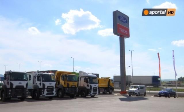 Ford Trucks откри първия си център в България заедно с Булавто
