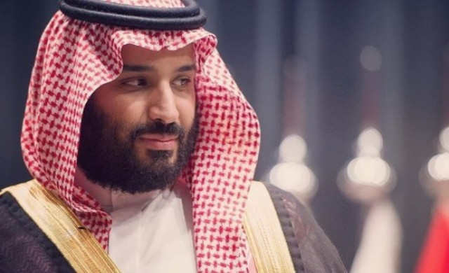 Саудитска Арабия смени престолонаследника си
