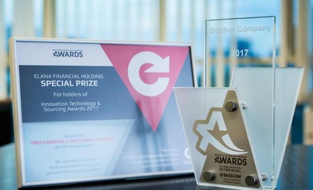 Сирма Медикъл Системс с награда за стартъп на годината