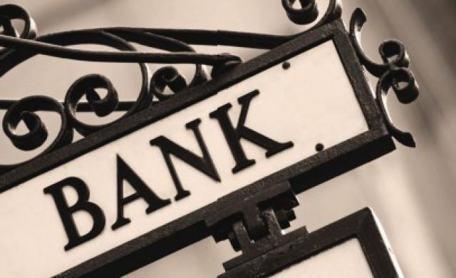 Нов опит за продажба на банка Виктория