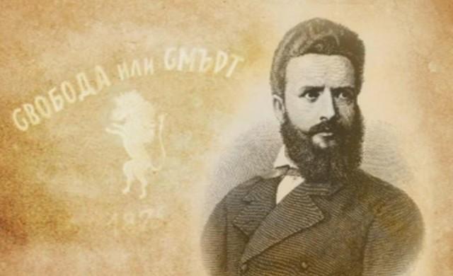 Отбелязваме 142 години от гибелта на Христо Ботев