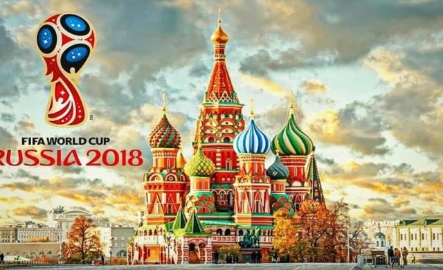 Световното в Русия може да вдигне цената на биткойна