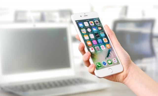 Нов начин за организиране на приложенията във вашия iPhone