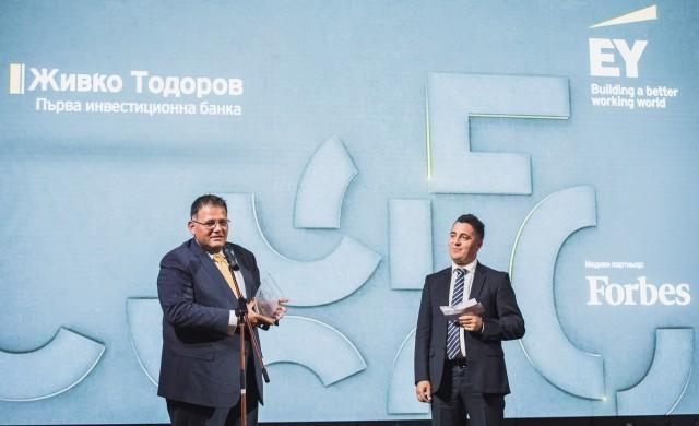Живко Тодоров от Fibank с престижна награда