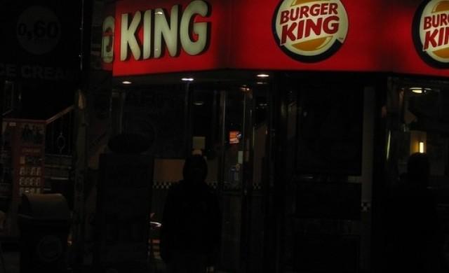 Burger King се извини за сексистка кампания за Световното в Русия