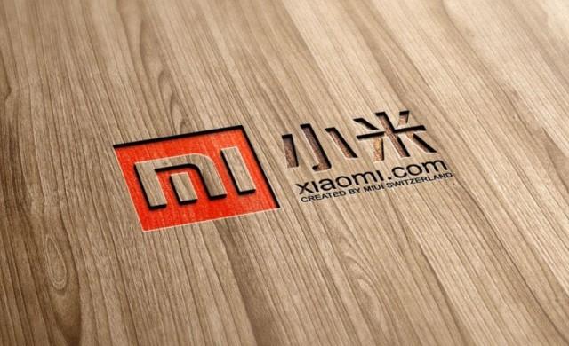 Поне трима милиардери инвестират в IPO-то на Xiaomi