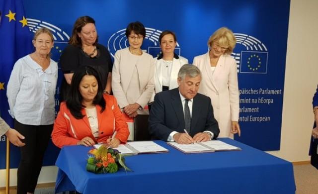 Три законодателни акта подписаха Павлова и Таяни в Брюксел
