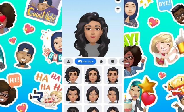 Avatars – новата функция на Facebook