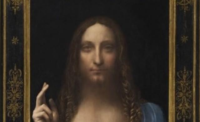 Къде се намира най-скъпата картина в света?