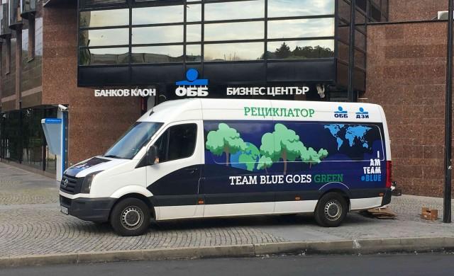 40 зелени инициативи организират служители на ОББ, ДЗИ и KBC Груп