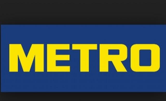 Чех и словак искат да купят Metro за 6.6 млрд. долара