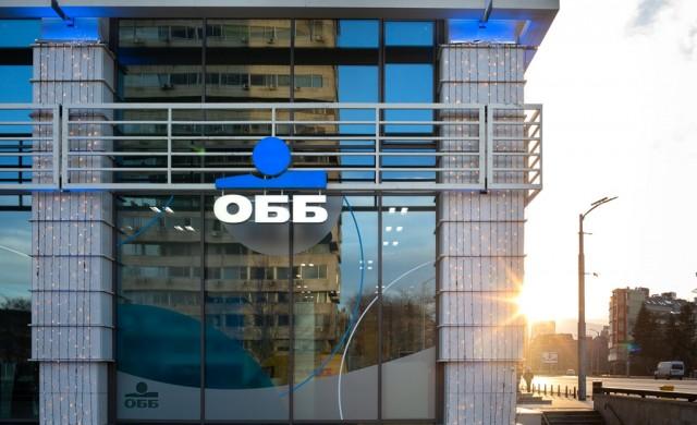ОББ предоставя безлихвени кредити, отпускани от ББР