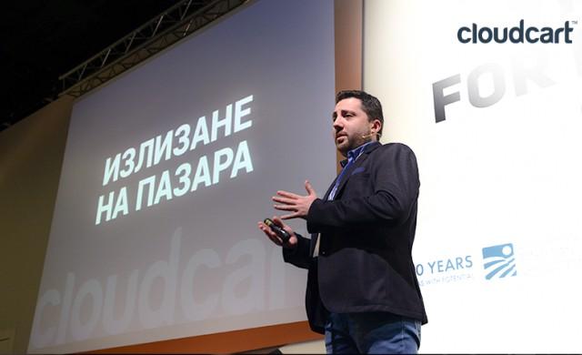 CloudCart получи финансиране от фонд за рисков капитал