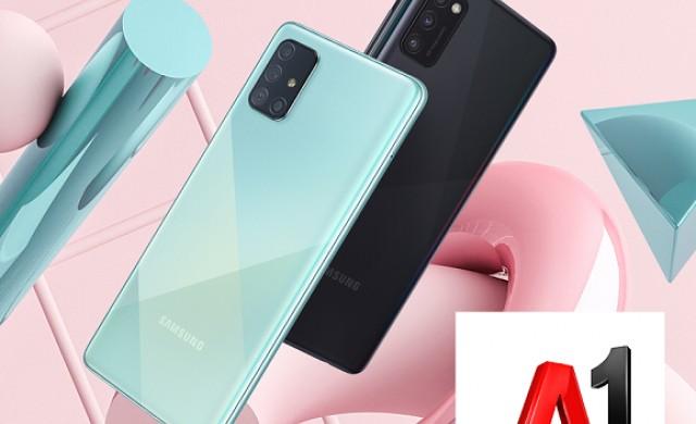 А1 акцентира на две устройства от серията А на Samsung