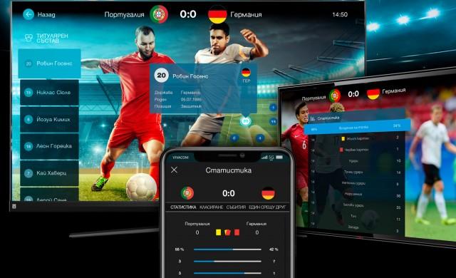 EON SPORTS MODE – ново предложение от Vivacom за почитателите на футбола