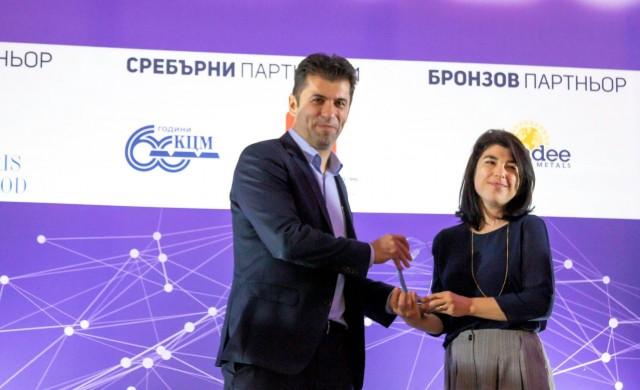 Лидл България с награди за отговорен бизнес