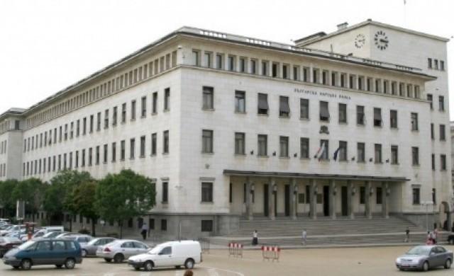 БНБ започва с прилагането на ограничителни мерки по закона