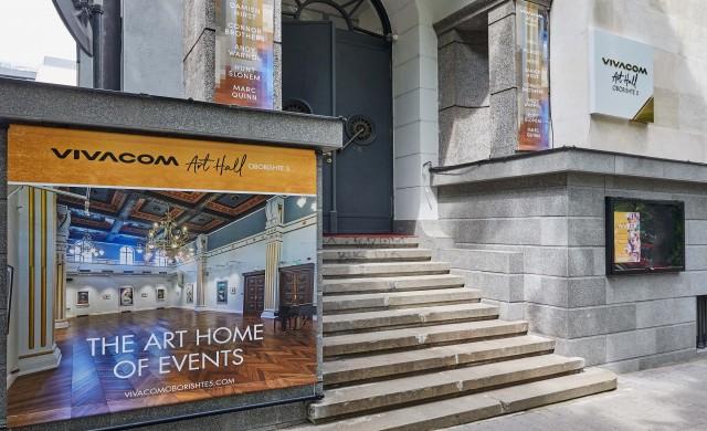 Vivacom Art Hall отваря врати