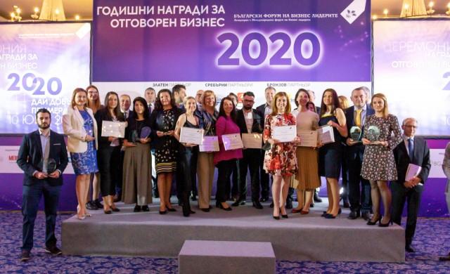 Schneider Electric с първа награда в конкурса за отговорен бизнес на BBLF