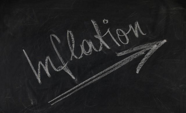 Успокоиха ли се страховете за инфлацията?