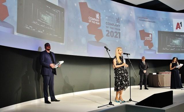 А1 е Компания на годината в категория Телекомуникации