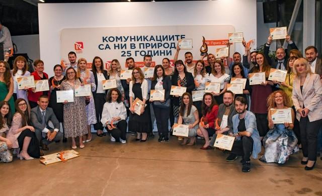 Лидл България с първо място в конкурса ПР Приз 2021