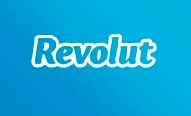 Revolut планира набиране на средства при пазарна оценка от над $20 млрд.
