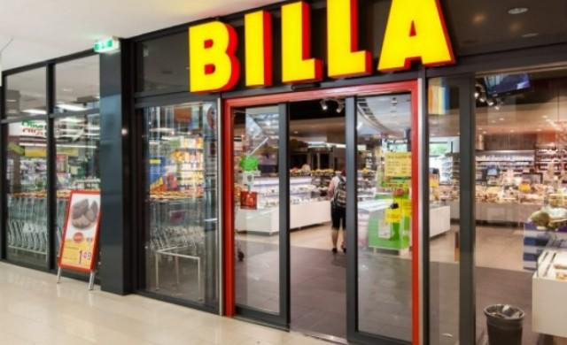 Втори обект на BILLA България в Пловдив затваря за лятна реконструкция