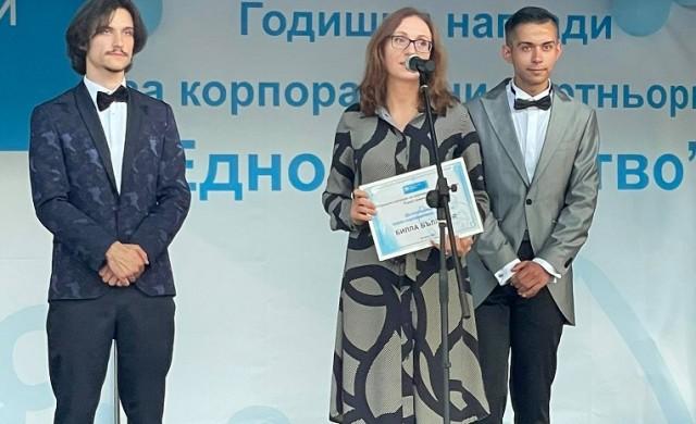 SOS Детски селища удостои BILLA България с отличие за вярно партньорство
