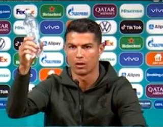 Кристияно Роналдо: Пийте вода! (видео)