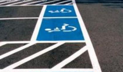 От днес столичани могат да паркират в